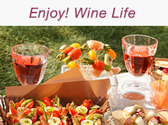Enjoy! Wine Life